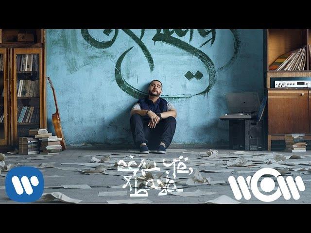 Jah Khalib - Лейла | лирик-видео