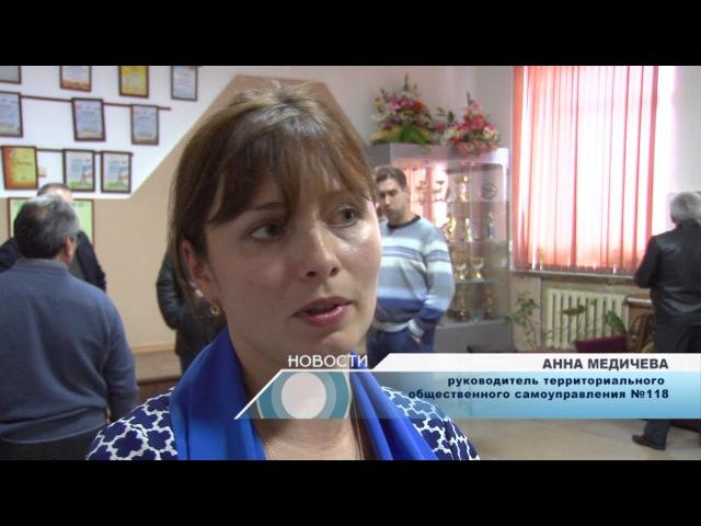 В селе Юровка состоялся сход граждан