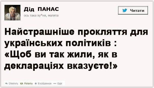 За очередным повышением соцстандартов должно следовать продолжение других реформ Яценюка, - нардеп Дроздык - Цензор.НЕТ 7196