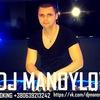 DJ MANOYLOV(Заказать диджея Нежин-Киев-Чернигов)