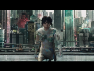 Призрак в Доспехах | Ghost In The Shell | Big Game Spot | Paramount Pictures Россия