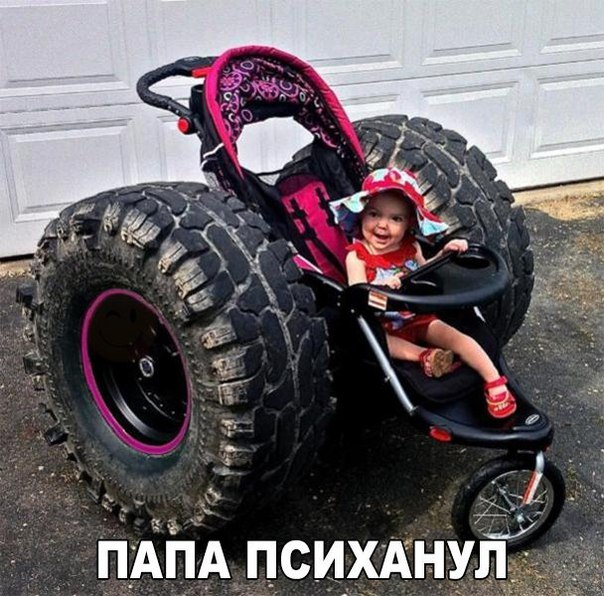 Улыбнуло:)) - Страница 2 FSQhw_z_XfY