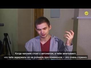 Соколовский про свободу слова, Ларина, Мэддисона и арест