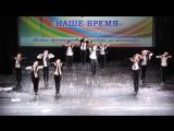 Танцевальный коллектив Импульс -Выходной