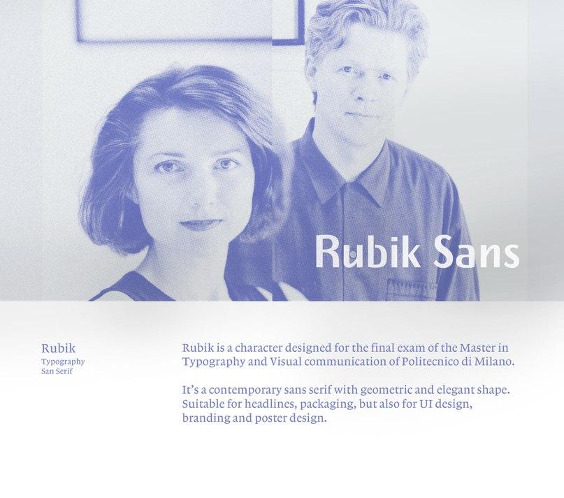 Шрифт Rubik