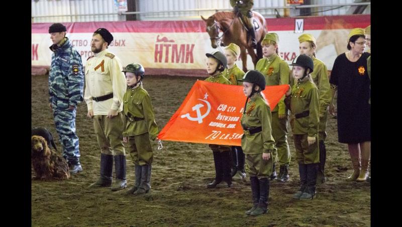 КСК Уралец День победы