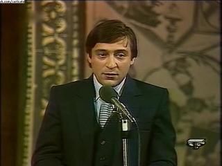 Вокруг смеха 14-1982. Пародийный вернисаж.