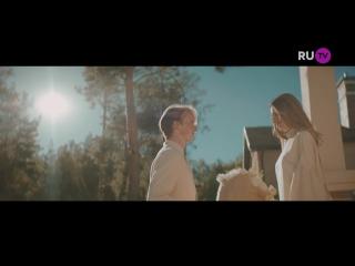 Monatik - Вечность #Новинка на RU.TV