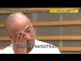 Mecha-ike (2016.08.06) - Yamamoto Reunion Part 2 (これで終わりの大清算スペシャル!! 続ゴクラク少年愚連隊 加藤君との約束を果たしたるねん! の巻)