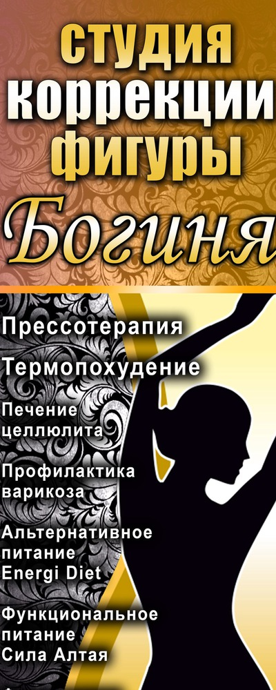 Оксана Юрганова