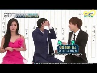 160720 Еженедельный айдол с Ким Сонгю (Infinite): юбилей шоу - 5 лет [rus sub]