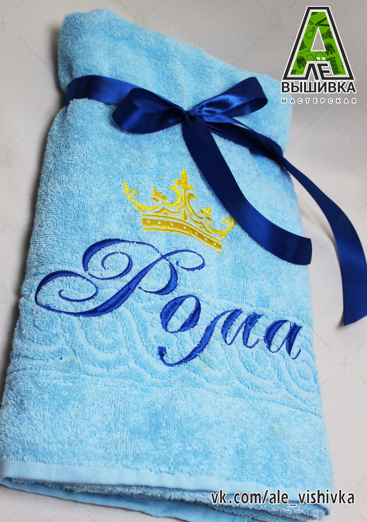 Голубое полотенце 1