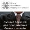 Официальная страница MBM Partners
