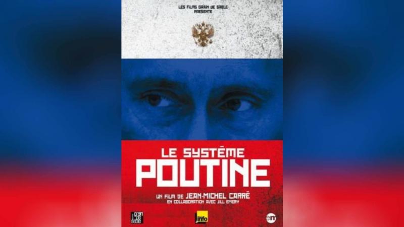 Система Путина (2007) | Le syst