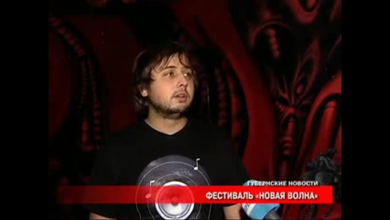 В Воронеже прошел хард-рок и хэви-метал фестиваль
