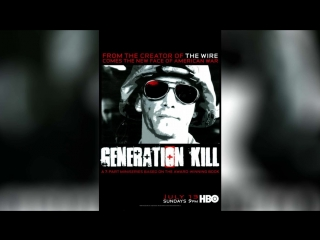 Поколение убийц (2008) | Generation Kill