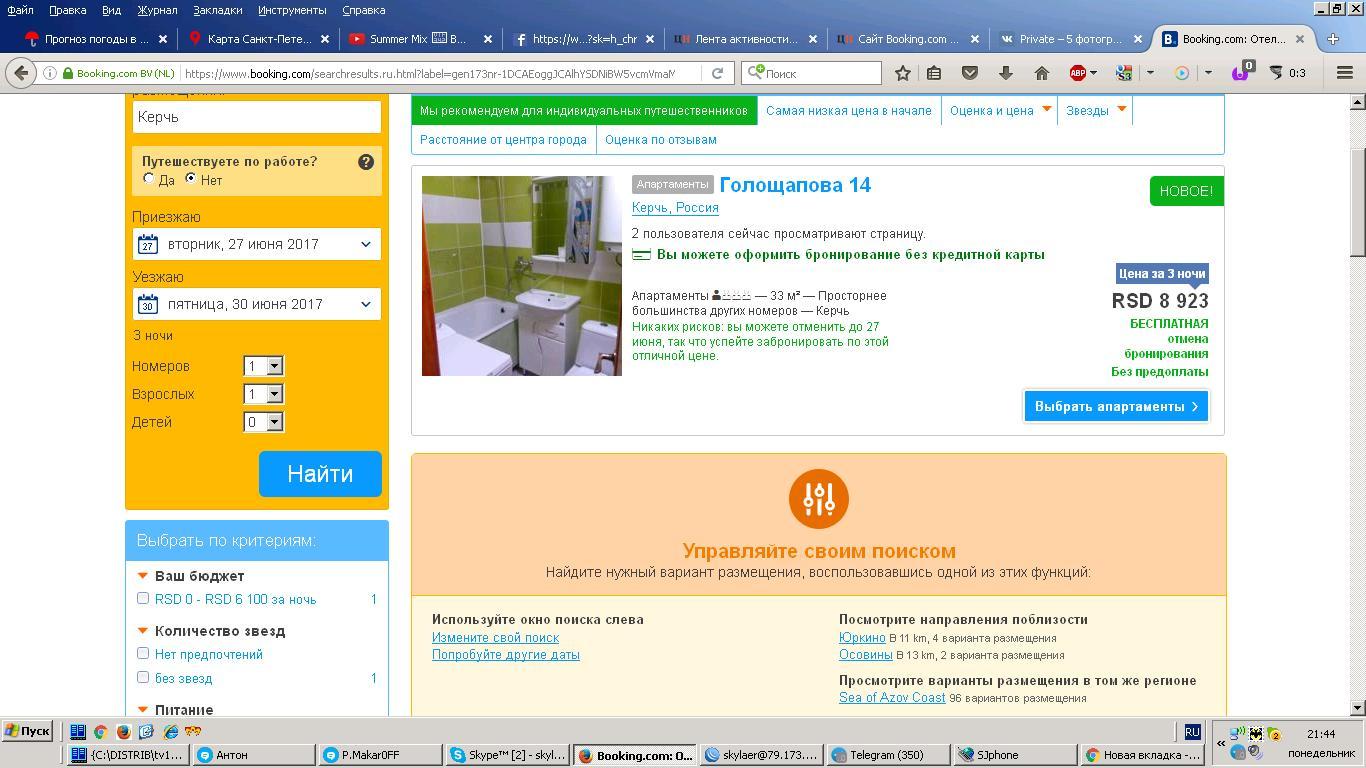 """Сайт Booking.com """"вернул"""" оккупированный Крым Украине, - Луценко - Цензор.НЕТ 8911"""