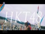 [MV] HKT48 -7th Single- 74 Okubun no 1 no Kimi e [SSTV]