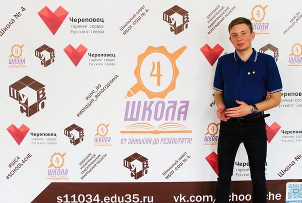 Для, открытка череповец горячее сердце русского севера