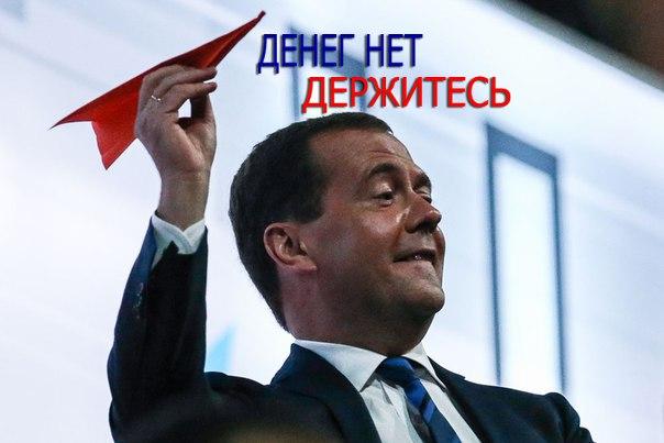 Путин визитом в оккупированный Крым пытается поднять там явку избирателей, - Чубаров - Цензор.НЕТ 6240