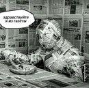 Костя Октябрьский фото #7