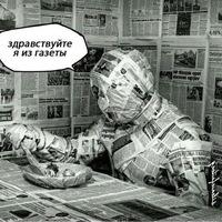 Костя Октябрьский фото