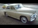 ГАЗ М20В Победа 1956.Часть II