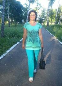 Юшина Валентина