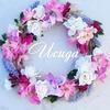 Исида/доставка цветов, флористика, подарки/Бийск