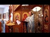 Клирик Новокузнецкой епархии Валерий (Бородин) 12.02.2017 г. перестал поминать патриарха Кирилла!