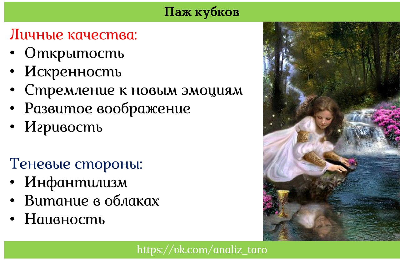 https://pp.userapi.com/c636217/v636217662/5ce7b/62daQsLlbR8.jpg