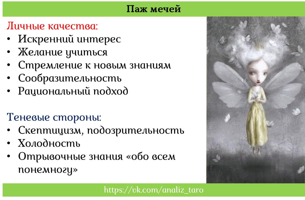https://pp.userapi.com/c636217/v636217662/5ce8e/QKi8PHkUHbI.jpg