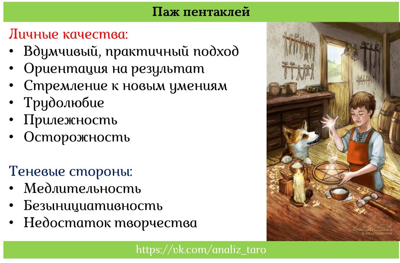 https://pp.userapi.com/c636217/v636217662/5ce98/swurjN1tyIA.jpg