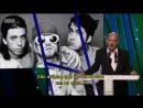 Речь Майка Стайпа. Зал славы рок-н-ролла Nirvana [10.04.2014]