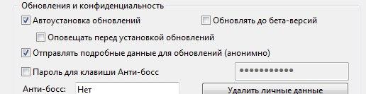 tblny357APA.jpg