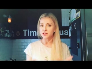 Ольга Медынич- Позы для фотосессии. Уроки позирования