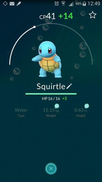Pokemon Go Squirtle 3 уровень