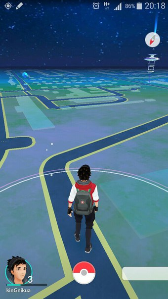 Pokemon GO Tutorial Android APK and iOS