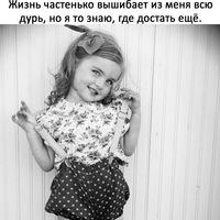 Карина Сергеенко