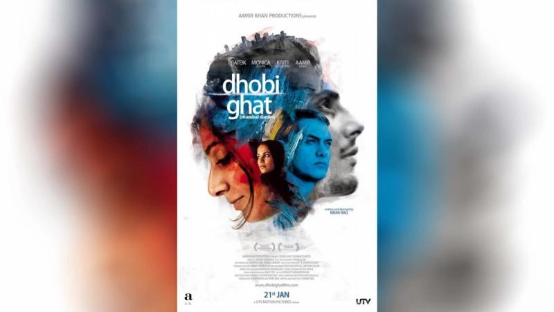 Дневники Мумбая (2010) | Dhobi Ghat (Mumbai Diaries)
