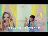Riccachan no o tomodachi - Kirameiku Tsubasa-chan [Dance Ver.]