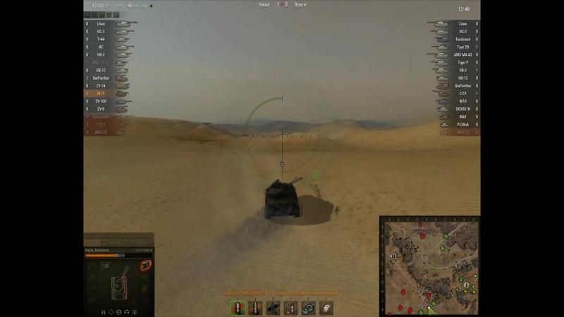 World of Tanks M18 Hellcat sand river
