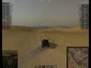 World of Tanks - M18 Hellcat sand river