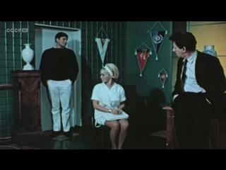 «Семь стариков и одна девушка» (1968) - комедия, реж. Евгений Карелов