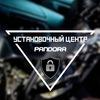 Установка сигнализаций в Калининграде
