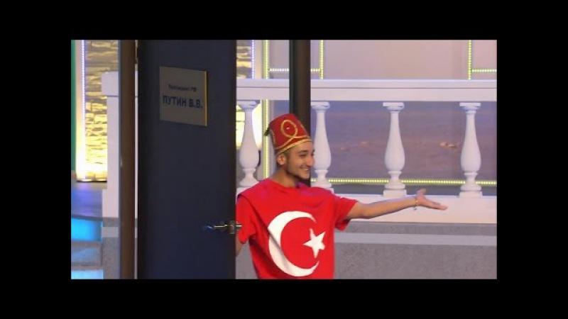 КВН Сборная Баку - 2016 Голосящий КиВиН