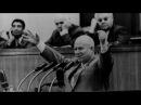 Свержение Хрущёва рассказывает историк Владимир Круглов