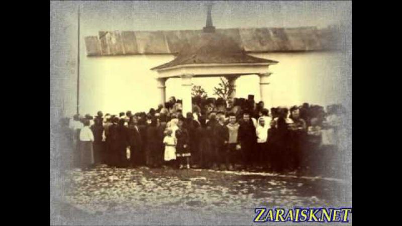 Зарайск - Краеведы