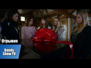 Милые обманщицы / Pretty Little Liars / 7x11 - Отрывок Full-HD
