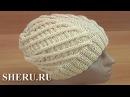 Вязание спицами оригинальной шапки